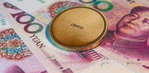 currency-china
